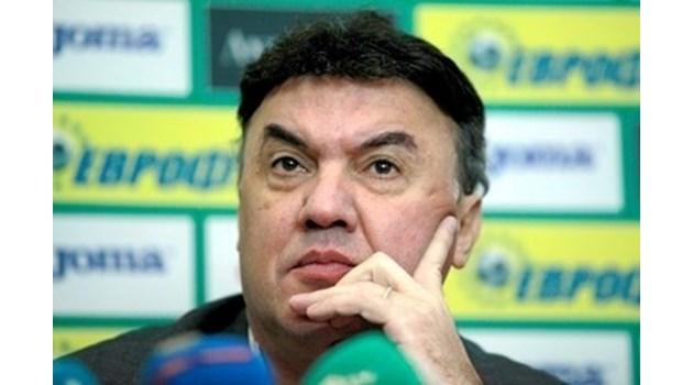 Подадох оставка в името на доброто за футбола ни
