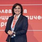 За Корнелия Нинова е важно вътрешният вот за лидер да бъде признат за легитимен.