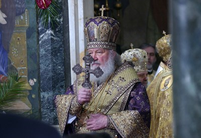 Руският патриарх Кирил Московски