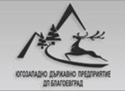Директорът на ЮЗДП предлага промени в Закона за лова