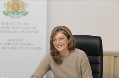 Вицепремиерът и министър на външните работи Екатерина Захариева СНИМКА: МВнР
