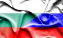 Няма как да обичаш България и да боготвориш Русия. То може, ама е зловещо