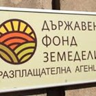"Фонд ""Земеделие"" изплати близо 26 млн. лв. за агроекология за Кампания 2019 г."