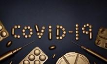 Мащабно клинично изпитание: Колхицинът намалява усложненията от COVID-19
