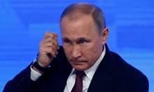Путин: Рузвелт ще се обърне в гроба, ако види Америка