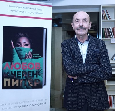 Димитър Шумналиев представя новата си книга с разкази. СНИМКА: Десислава Кулелиева