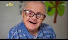 Мъж със синдром на Даун, за когото не очаквали, че ще живее повече от 10 г., стана на 77 - благодарение на танците и любовта