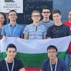 В отборното класиране България зае 38-о място със 118 точки.