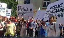 """Протест на """"Артекс"""" пред МРРБ: Стига произвол на институциите"""