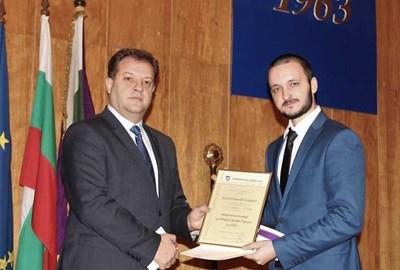 Кметът връчи академичната награда на общината по повод студентския празник