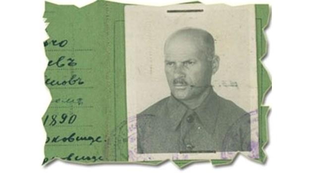 На този ден през 1941 г. Съветският съюз провежда поредната си терористична акция срещу България