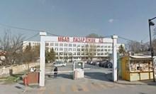 Мъж почина след усложнения от грип в Пазарджик