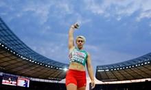 Радослава Мавродиева - от мизерния стадион до златото