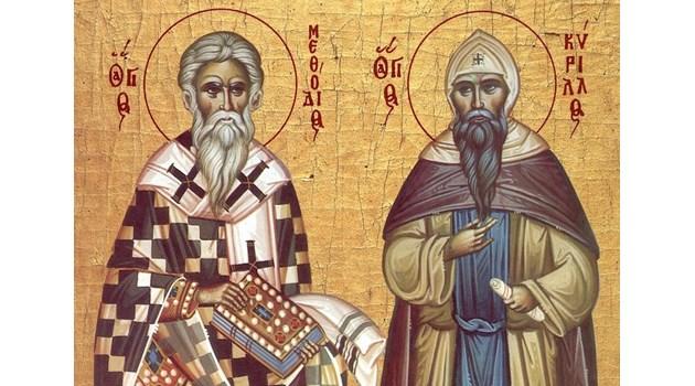 А ако Климент от уважение към Кирил е кръстил азбуката кирилица?