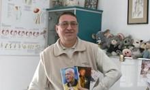Д-р Михаил Илиев: Най-несигурната работа е да си футболен лекар