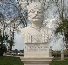 Паметник на Капитан Петко войвода в Рим