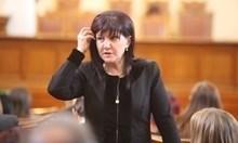 Караянчева: Българските мюсюлмани трябва да бъдат подкрепени
