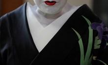 Гейши в съвременна Япония