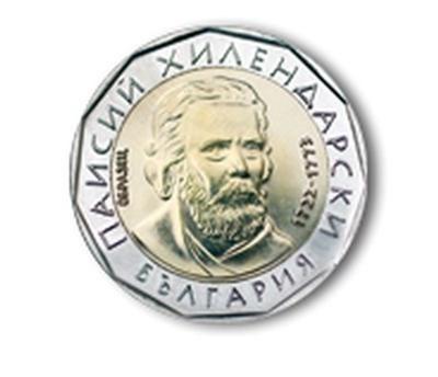 438615b7647 Сменят 4 млн. двулевки с монети догодина - 24chasa.bg