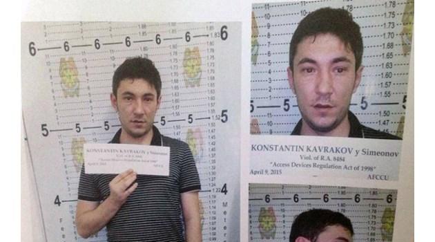 Българин бе наречен Краля на хакерите, след като източи сметката на най-богатия човек в света