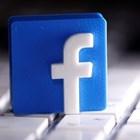 """""""Фейсбук"""", """"Епъл"""",""""Гугъл"""" и """"Амазон"""" се отправят към Конгреса на САЩ СНИМКА: Pixabay"""
