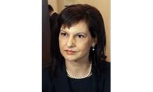 Няма да позволим България да заприлича на БСП - празна каса, воюващи лобита и липса на лидерство