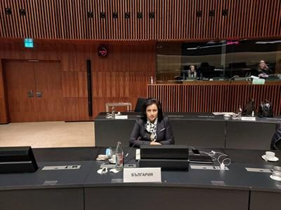 """Българската делегация начело с министър Десислава Танева е гласувала """"въздържал се"""" за споразумението, защото предложенията ни не са отразени напълно."""