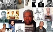 Най-кръвожадният сериен убиец в САЩ умря, без да открият всичките му жертви