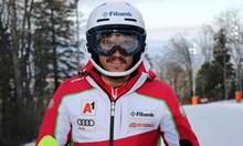 България се върна в Топ 10 на ските пред погледа на Шварценегер