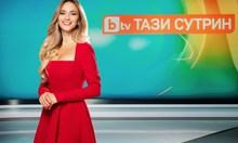 """Зейнеб Маджурова се присъединява към екипа на """"Тази сутрин"""" по bTV"""