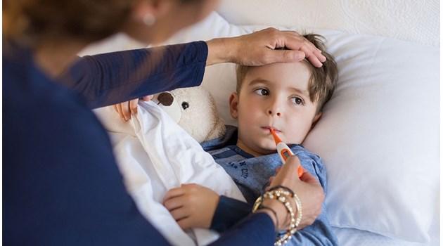 Кажете кое е лекарството срещу грип, гавра е това да се приема за реклама