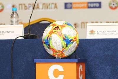 """""""Спорт тото"""" подкрепи БФС с 600 000 лева"""