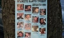 Склад със 100 кг дрога и автомати открит в София, подозират, че е на Радо Ланеца