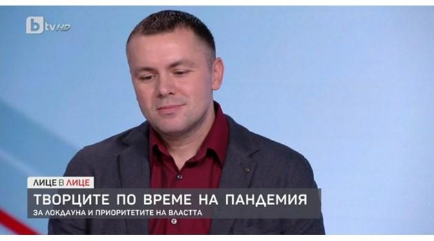 Не мога да приема човек на такова високо ниво да каже на някой българин, че не е приоритет
