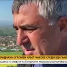 Откраднаха 7-метров християнски кръст в Пазарджишко (Видео)