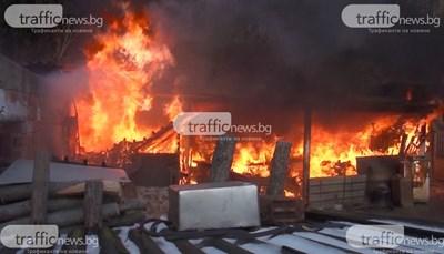 Две пожарни се борят с огнената стихия. Снимка: Трафикнюз