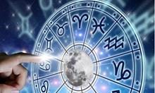 Седмичен хороскоп: Овенът среща любовта, годеж за Рака, Телците да не изневеряват