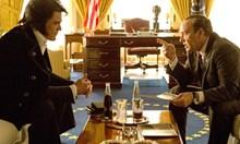 """""""Киномания 2016"""": Срещи с големите. Елвис изненадва Никсън"""
