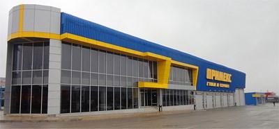 """СНИМКА ИНТЕРНЕТ Сградата на """"Примекс"""" ЕООД в Шумен"""