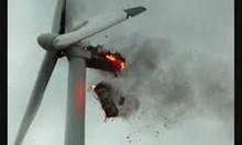 Инциденти с ветрогенератори