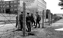 Как бутнахме Берлинската стена през 1989-а