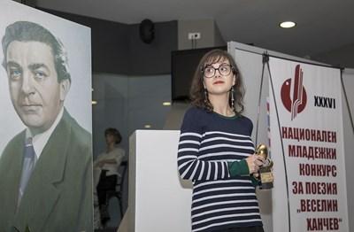 """Габриела Манова спечели конкурса """"Веселин Ханчев"""" СНИМКА: Ваньо Стоилов"""