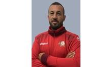 Атанас Борносузов в треньорския щаб на новак