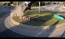 Полет над кръгово кръстовище