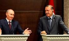 С гръб към САЩ Ердоган флиртува с Путин