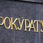 Обвиниха 40-годишен за убийство на пенсионер в Бараково, трупът престоял 2 дни в ливада