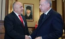 Подкрепи ли Ердоган общо участие на ГЕРБ и ДПС във властта?