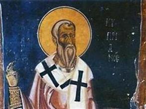 Св. Кирпиан, стенопис от XIII в.