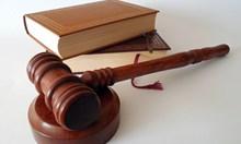 Осъдиха осмокласник на 3 месеца лишаване от свобода условно за грабеж във влак