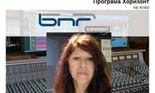 Върнаха съдебния ресор на Силвия Великова в БНР, ще води и сутрешния блок
